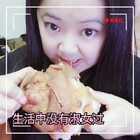 昨天的日常 呵呵猪蹄好吃 蹄髈#万圣节搞怪食谱##吃秀##厨娘日常#