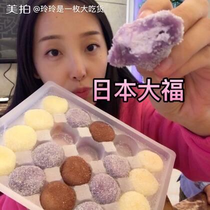 #吃秀#巨好吃的甜点❤@美拍小助手