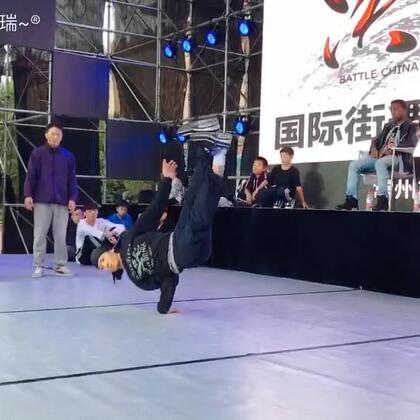 #淮安relight街舞##淮安街舞#比赛视频