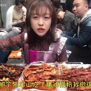 大胃mini吃150串油炸串串,长沙吃到爽辣到嗨!#吃秀##热门##大胃王mini#@美拍小助手