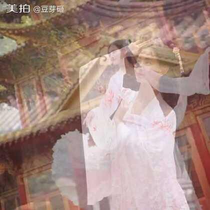 #小豆芽的成品秀#我U乐国际娱乐真是好美