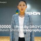#舞蹈##80000(prod.by droyc)#最近超火的一首带(shai)歌 还有就是我穿鞋跳舞啦 哈哈哈哈哈 #申旭阔编舞# ishow报名电话📲13770971242