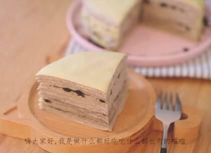 【奥利奥千层蛋糕】一款不用烤箱也能做的蛋糕,即使零基础的小伙伴也能很轻松。大家也可以根据自己的喜好换成任意喜欢的水果夹馅儿哦~#美食##甜品##喵食语#