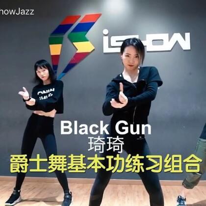 今日为大家奉上一个爵士基本功教学视频!U乐国际娱乐《Black gun》。不是有很多小伙伴问我怎么练基本功吗,来来来,一套组合练习既能练基本功又能减肥!跳完感觉自己瘦了两斤✌️,后面有附分解。爱我别走,点完赞再走🙃#舞蹈##爵士舞教学##南京ishow爵士舞#