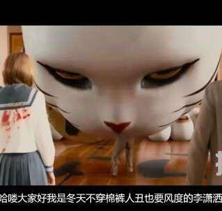一部惊悚日本猎奇片,数万学生因为玩游戏被杀,画面十分诡异!#电影##热门##恐怖片#