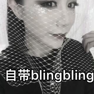 #我的美拍blingbling#够吗!!够吗亲!!😳😳😳