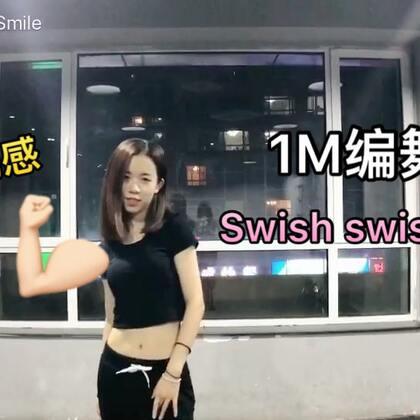 💪🏻一支好看好学的舞~音乐#swish swish# 1M TinaBoo编舞 #舞蹈##mp x# ❤️ღ( ´・ᴗ・` )