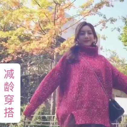 🍁枫叶和红色系好搭,店铺已经上新啦https://shop572297338.m.taobao.com/? 新品8折+包邮哦!#女神##秋冬穿搭##穿秀#