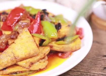 #美食##家常菜##川菜#家常豆腐的简单做法,比肉还好吃!