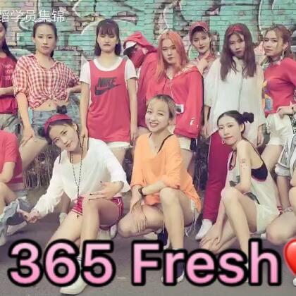 #青春#活力小性感,#舞蹈#的每一天都很新鲜❤单色舞蹈曾敏导师班的#爵士舞#秀《365 Fresh》,活力动感,迷人养眼🙈,➕微信danse68围观哟!