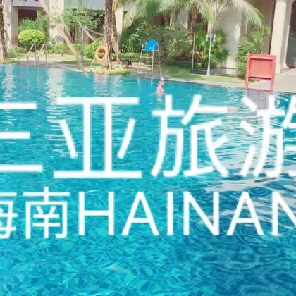 #金东硕的日常# 我和朋友来到三亚!海南!哇~~ 享受时间!太美了🎶 开心开心😃 #旅游##海南三亚##中国旅游# 🇨🇳🇨🇳🇨🇳🇨🇳