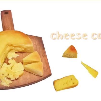 #手工##大佬脑洞撞地球#cheese cake🧀喜欢的赞转评康撒哈密达🤙@Adela.诗涵🐣 @Aikyo_小冉๑💭 @啊草草'ㅅ' @桃七喵 @♡あしば.芊芊🍓 @♡Amy.圈圈💕 @♡草莓味泰宝🍓 @TIN、宇遥🌟~