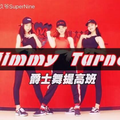 ✨🎵: Tiimmy Turner💖编舞: Mina young&Hyojin✨这才是我比较喜欢的风格,动作干净利落,U乐国际娱乐也带氛围😎哈哈哈,我蛮喜欢的,为自己打个call😝😝😝#tiimmy turner##舞蹈##承德樱花帮街舞#