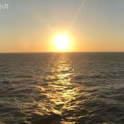 #音乐##海上日出##带着美拍去旅行#游轮上看日出,觉得美极了,可惜是个摄像菜鸟😂总觉得拍不出它的美...好的景观希望给大家带来好的心情❤️周末愉快😘