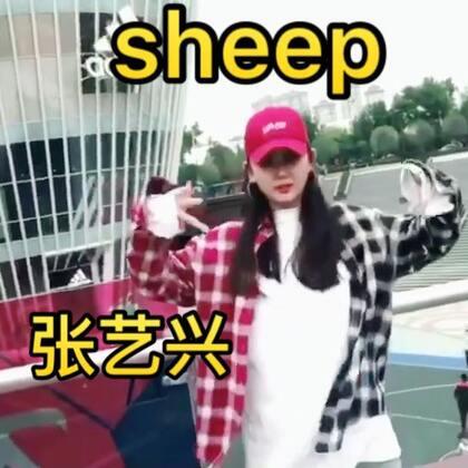 #舞蹈#赶上#张艺兴sheep舞#末班车!这段时间学校太忙啦 前两天赶紧抽空扒了 起了个大早把视频拍了 哈哈哈 谢谢后期屋里@刘潇雄_WINO 宝宝们 ❤️转赞评❤️有意见多提提哈 么么哒🙆#sheep#
