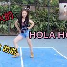 #舞蹈##KARD - HOLA HOLA##hola hola#莹#宝宝#跳的是Samsara编舞老师的版本,还原度只有80%,有些跟不上,有些掉拍,但是我们一直在努力,谢谢大家!