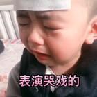 #宝宝##宝宝不哭#感冒了不贴退烧贴