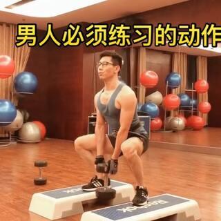 今天练习腿,每次练习腿都很痛苦😖,今天也不例外。为了更强健的体魄我坚持!#运动##健身##我要上热门#@美拍小助手 @王小乐💦😝