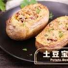 #吃货#【土豆宝箱】里有什么?有被浓浓芝士包裹的内馅!打开土豆宝箱,一起享受美味的宝藏!😃😃#美食##烹饪#