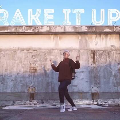OK,踩景途中顺便录,我新的编舞片段🎵Rake it up-Yo Gotti;Mike will made it;Nicki Minaj #dxchoreography##舞蹈##dnastudio##swag##rake it up##yo gotti##nicki minaj#
