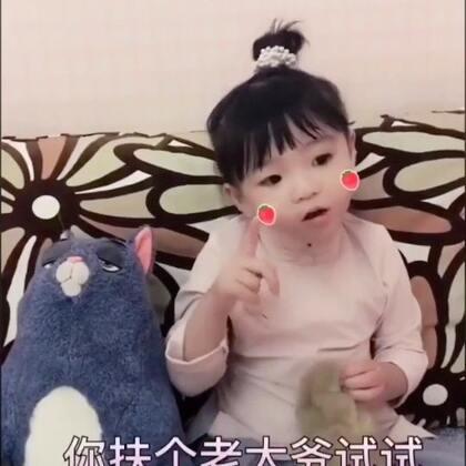 快乐的小安安#宝宝##搞笑#@美拍小助手