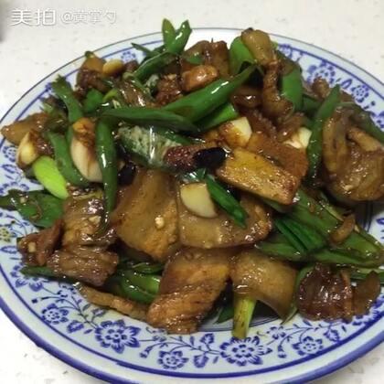 #美食##家常菜##我要上热门#人家人爱的农家小炒肉出锅,开吃😋