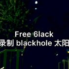 free/6lack 爱到底是什么 这可能是伴随我混噩一生的疑问#U乐国际娱乐##舞蹈#
