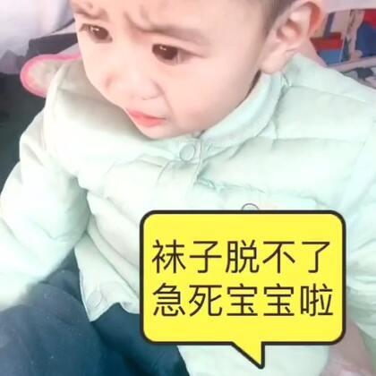 #搞笑宝宝#么么哒忽略我的笑声