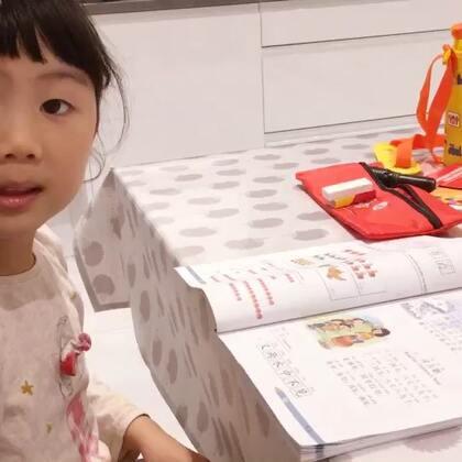 小P每周日都去中文学校,希望小P慢慢的可以写汉字,普通话棒棒哒!😘小P学中文也是很欢乐的😂#宝宝#
