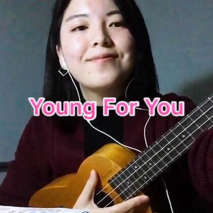 DAY42-2017年10月31日《Young For You》cover GALA#U乐国际娱乐##尤克里里弹唱##宇星儿100天计划#