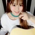 我系一机不次萝卜的小兔几.#吉他弹唱##我和我的木吉他##我要你看着我吃#
