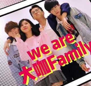 大咖Family全新来袭!@大咖KTV 第四季将在11.4日开启全新模式😉快快搬好小板凳一起来围观!#大咖KTV#