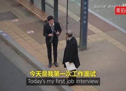 我要去面试、可我不会打领带、暖暖的~#节操吧#更多精彩请关注新浪微博: http://weibo.com/p/1005055658711731
