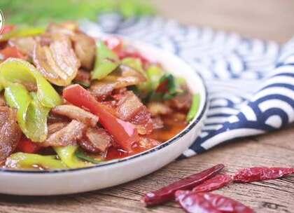 #美食##家常菜#2分钟教你做回锅肉,肥而不腻简单易学