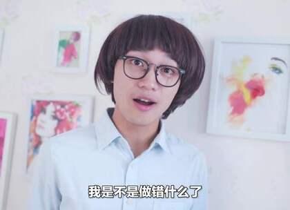 女友为什么又生气了,急!在线等!#女朋友##搞笑视频#