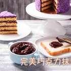 完美巧克力抹酱的做法,这是我吃过最好吃的巧克力抹酱,口感超细腻超丝滑,巧克力味浓郁,非常适合用来做蛋糕的夹心或给蛋糕抹面,抹在吐司或饼干上也超好吃,简直是巧克力控们的福音。📎#美食##甜品##涛哥的吃货之路#89📎