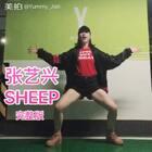 ☀Sheep-张艺兴☀好久没有扒舞了,也算是尝试新风格,不是很好但是我觉得我还是有点帅的哈哈哈哈哈😂😂😂希望你们用💗鼓励我哈哈哈哈#张艺兴sheep舞##张艺兴sheep##舞蹈#@美拍小助手