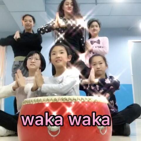 【男男Ceci_三石Dance美拍】#waka waka# 闪闪发光的哇咔哇咔...