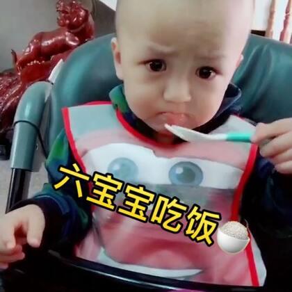 #宝宝##萌宝宝#六宝吃饭随拍❤️