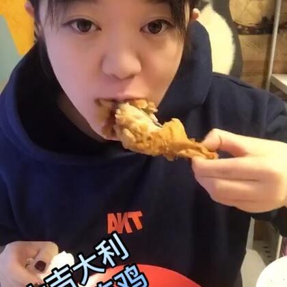 感觉这几天没啥油水,补点长肉的吧!#美食##吃秀##锅儿姐就不嚼#