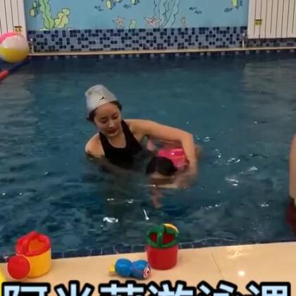 阿米莉游泳课~前天拍的库存,刚刚注意到发出来给各位小姐姐看看!!阿米莉棒不棒哈哈哈哈哈😂没有哭