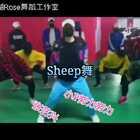 全网最火#张艺兴sheep舞#小P老师编舞班带领大家一起嗨起来!!大家一起努力努力在努力!#芜湖rose街舞工作室##舞蹈#