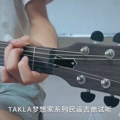 【福利】初学吉他、入门首选、入门神器、弹唱神器、美丽个性,只需要¥699,有兴趣加老板微信包邮:13350993595#民谣吉他##U乐国际娱乐#