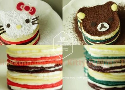现在连可丽饼蛋糕也要秀我们一脸狗粮了,超萌的Holle Kitty和小熊简直配一脸,可丽饼的口感,但是小小的更容易食用,一层层奶油可不要太赞哦~☺#美食##我要上热门##甜品#