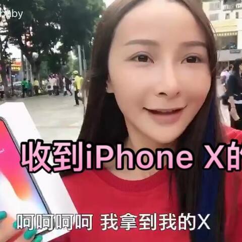 【Dj_kellybaby美拍】#iphoneX上手体验##收到iphoneX...