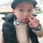 妈妈今天给你穿那么帅你给我在这抠鼻屎#宝宝#