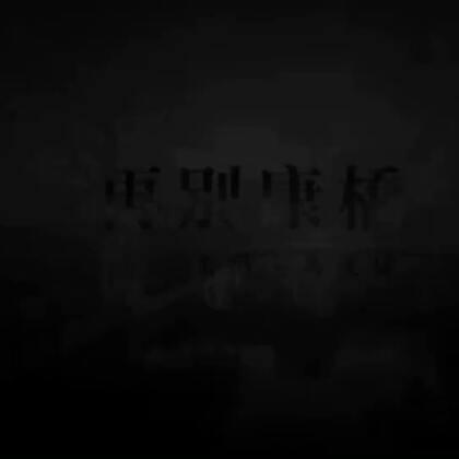 我用手機把「再別康橋」之前的MV和今次「偶然·徐志摩」內地巡演的部分照片剪輯成為這個以圖片為主的MV送給大家,當作留念也好、當作為明年預熱也好,希望大家喜歡! #MV是跟歌詞走不跟人物大家不要介意啊##2018是偶然徐志摩很大的一年#