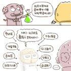 我已经学会此能力了(哭 #透明人####边缘人####句点王####被当空气####人2####People2####征女友##