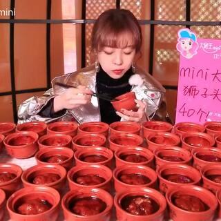 大胃mini大战50个狮子头,无肉不欢!#热门##吃秀##大胃王mini#@美拍小助手