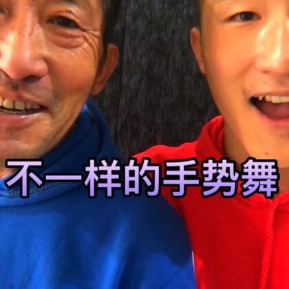 #80000(prod.by droyc)##手势舞#